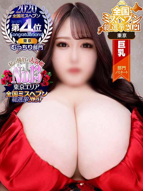 9月度:本指名ランキングNo.1☆椿さん♡V3達成!!!!